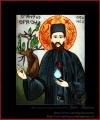 Sfântul Efrem cel Nou