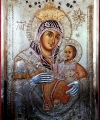 Maica-Domnului-Betleemita