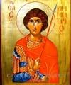 Sfântul Mare mucenic Dimitrie