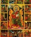 Sfântul Apostol andrei icoană împărătească