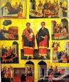 Sfinții Cozma și Damian icoană împărătească