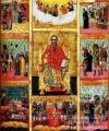 Sfântul Haralambie icoană împărătească