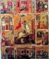 Sfântul Mare mucenic Gheorghe icoană împărătească