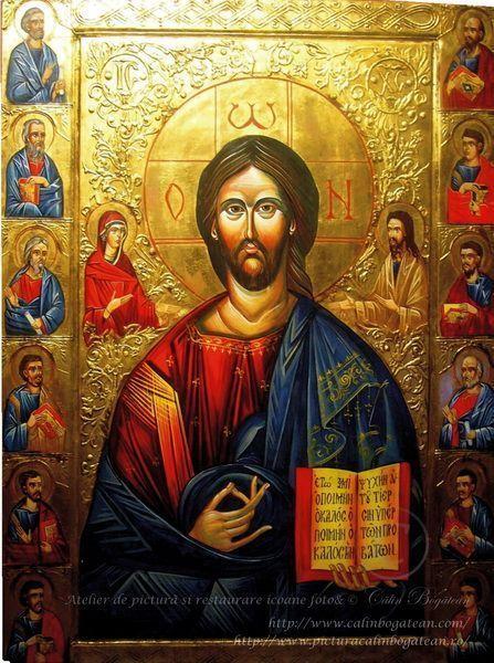 Iisus Hristos Deisis