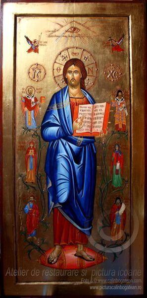 Iisus înconjurat de sfinți