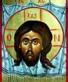 Sfânta mahramă