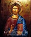Iisus Hristos Învățător