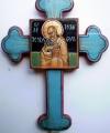 Sfântul Apostol Ioan Teologul