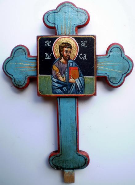Sfântul Apostol Luca