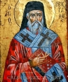 Sfântul Ierarh Nectarie