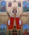 Sfânta Muceniță Filoteia