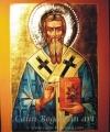 Sfântul Ierarh Ciprian