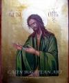 Sfântul Prooroc ioan Botezătorul3