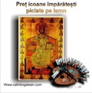 pret_icoanalemn_imparatesti