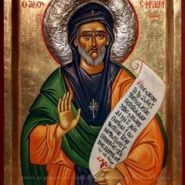 Sfantul Efrem Sirul icoană pictură pe lemn