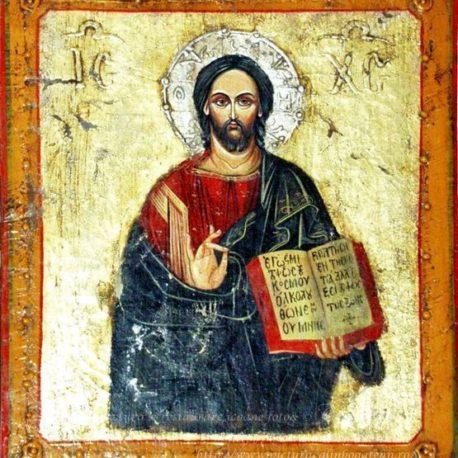 Iisus-Hristos-învăţător