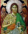 Sfântul Ioan Botezătorul Prodromu
