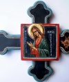Sfânta Maria Magdalena