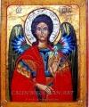 Sfântul Arhanghel Gavriil