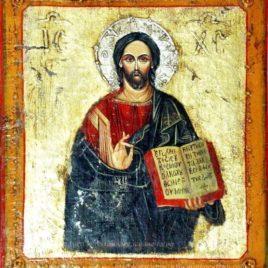 Iisus Hristos învăţător